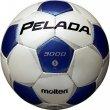 画像3: モルテン サッカーボール 5号球【検定球】ペレーダ3000 (3)