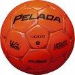 画像6: モルテン サッカーボール 5号球【検定球】ペレーダ4000 (6)