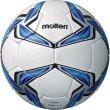 画像2: モルテン サッカーボール 5号球【検定球】ヴァンタッジオ4500土用 (2)
